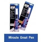 ปากกาสำหรับเขียนทับคราบสกปรกบนยาแนว